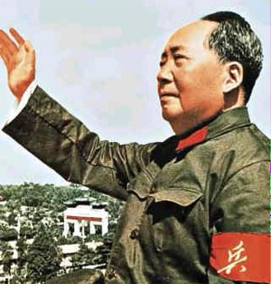 the political rule of mao zedong in china