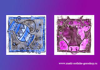 Мужчина Водолей женщина Телец совместимость - http://www.znaki-zodiaka-goroskop.ru/