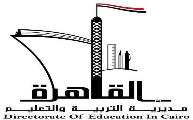 نتيجة ابتدائية القاهرة يناير 2016  التيرم الاول