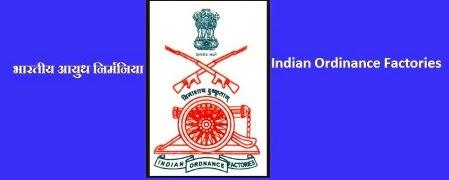 indian ordnance factories recruitment 2014