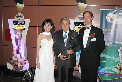 Ecocarrier won Best International Business Award at the 15th annual Chinese Canadian Entrepreneur Awards
