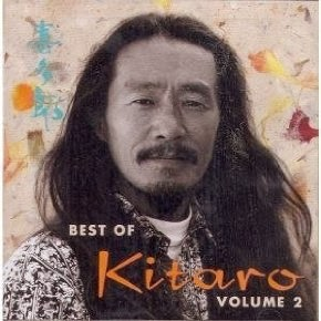 Innovative  Scenery  Silk Road Volume 1 YuXiao Guang Kitaro MP3 Downloads