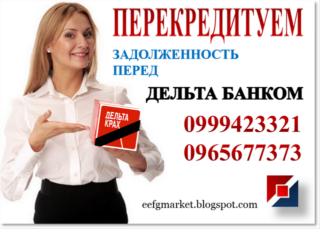 Адреса отделений УкрСиббанка на карте Украины, контакты и