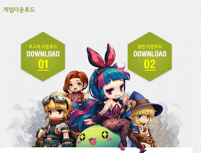 maplestory2-serveur-coreen-telecharger-client