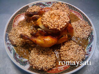 الدجاج المحمر بالاناناس معسل بالمراحل المصورة