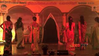 Miss Chennai Aravani 2013 (Transgender ) Fashion Walk – Red Pix