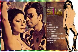 Silk Kannada Movie Poster