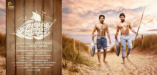 Malayalam+Movie+Mosayile+kuthira+Meenukal+First+Look+Poster+Asif+Ali+and+Sunny+Wayne