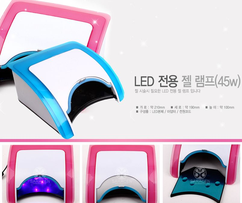 LED Gel Lamp, Led Lamp for Gel Nail, Led Nail Lamp