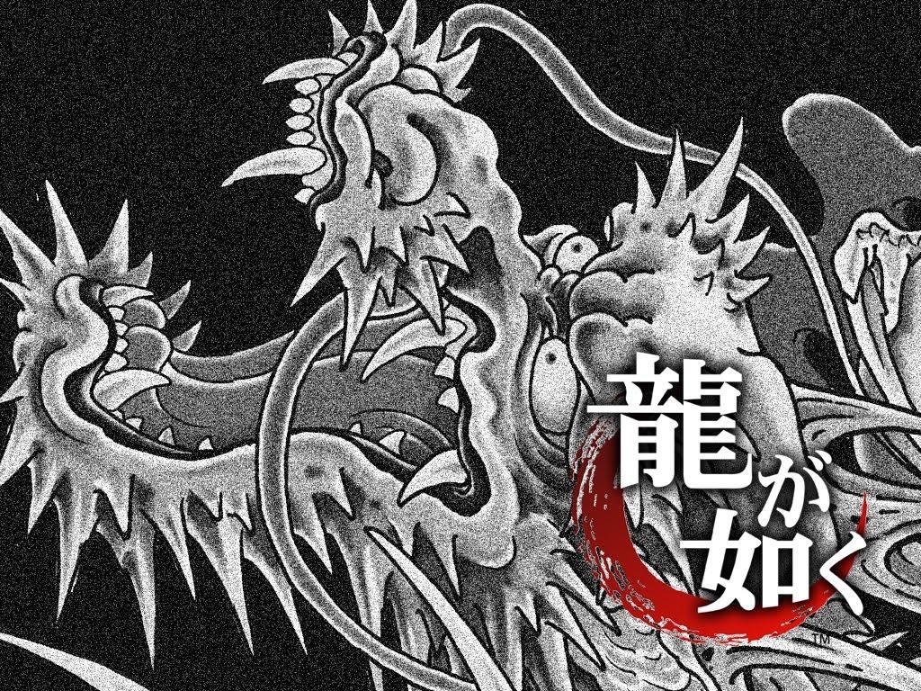 Just Walls: Yakuza Ps2 Wallpaper