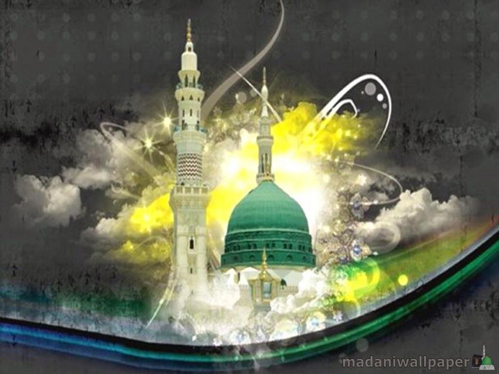 Digital Masjid ... Masjid Al Nabawi Hd