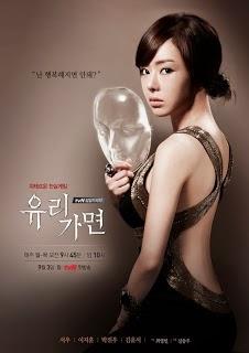 Xem Phim Mặt Nạ Thủy Tinh - Glass Mask Hàn Quốc