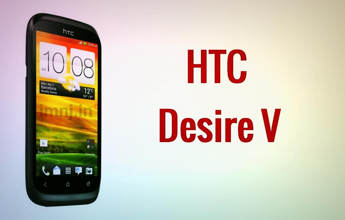 Как сделать свою прошивку htc desire 188