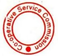 Various recruitment posts in West Bengal Cooperative Service Commission