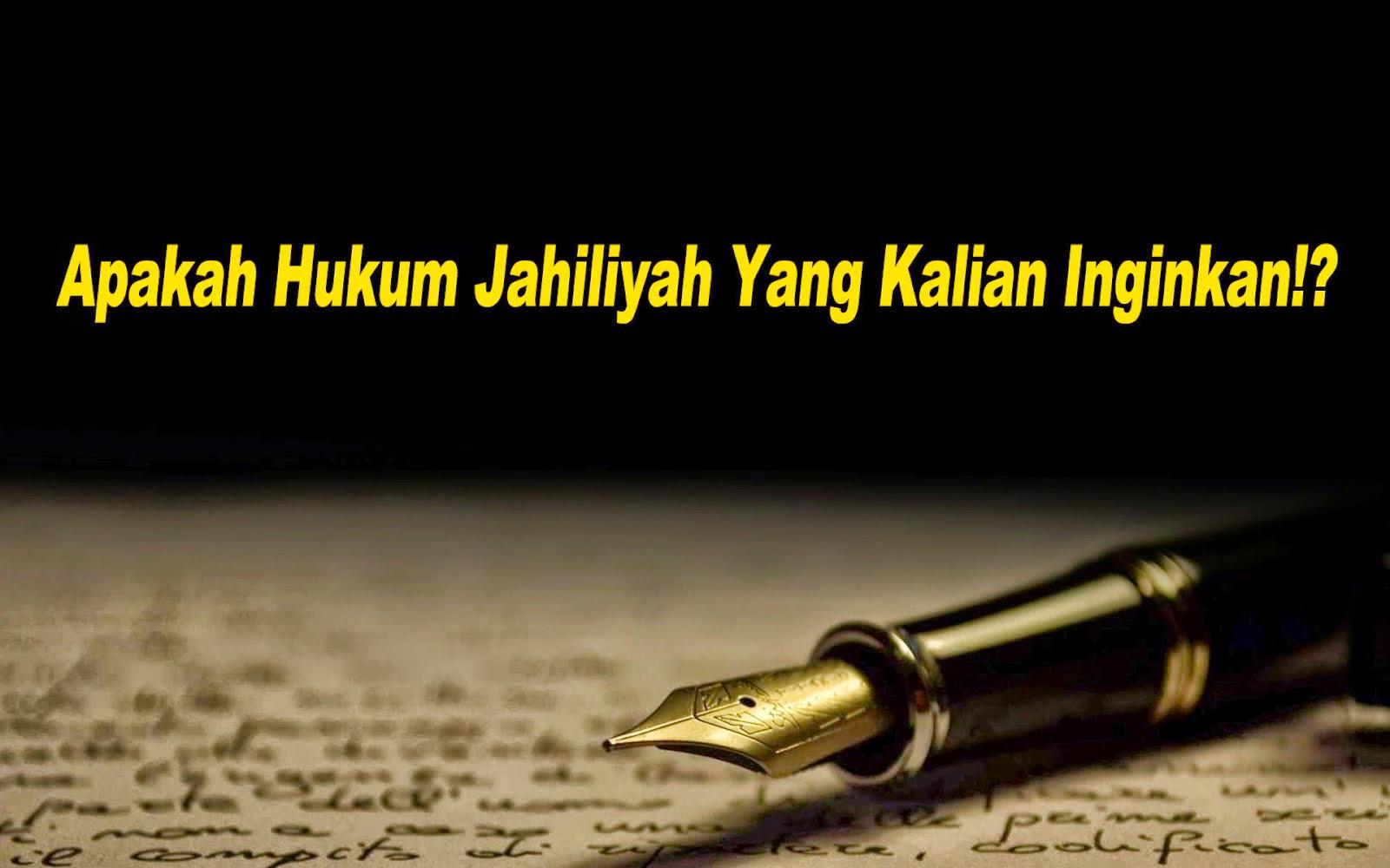 Allah Maha Adil Dan Bijaksana Maha Adil Dan Bijaksana