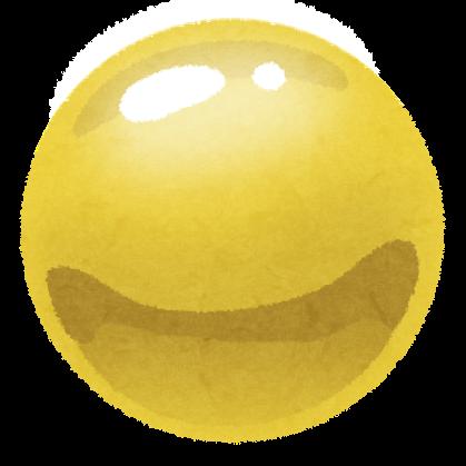 の玉・ボールのイラスト | 無料 ...