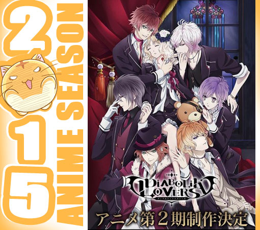 Diabolik Lovers More,Blood Wallpaper Screenshot Preview Cover