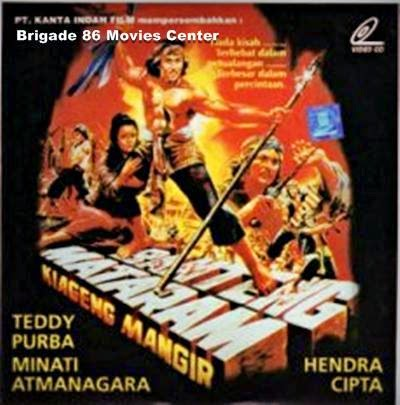 Brigade 86 Movies Center - Banteng Mataram (1983)