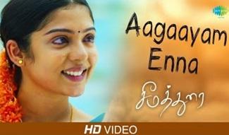 Aagayam Enna Paathu | Video | Seemathurai | Jose Franklin | Shweta Mohan | Ranjith |Veenai Mainthan
