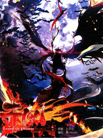 Legend of Phoenix Manga