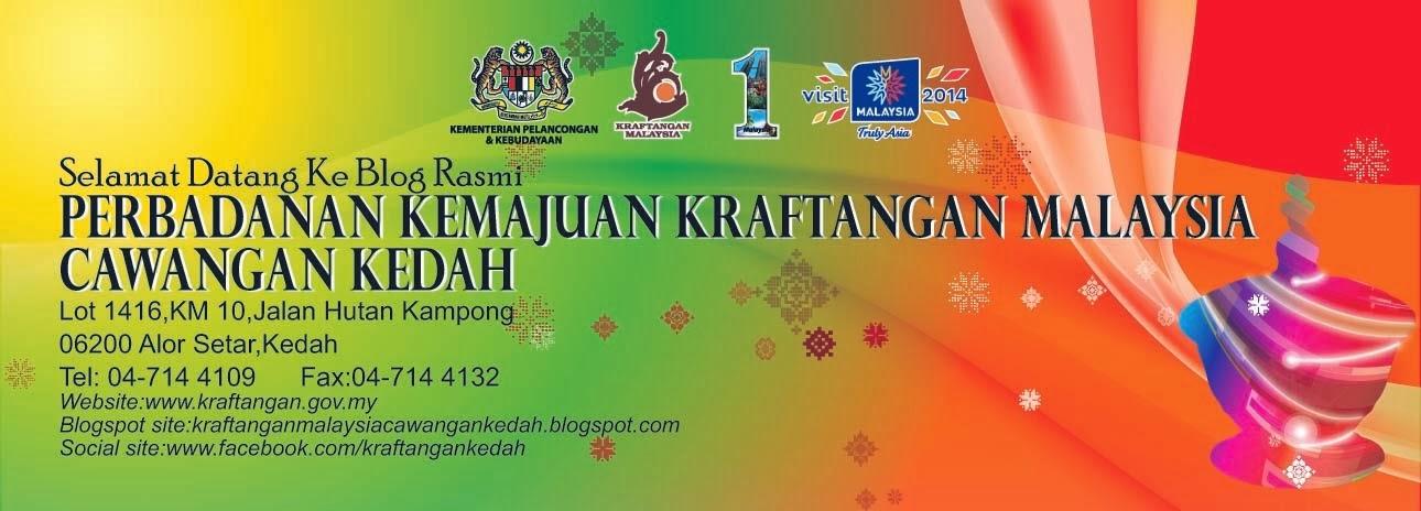 Perbadanan Kemajuan Kraftangan Malaysia Cawangan Kedah