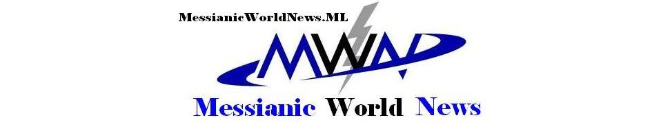 Messianic World News