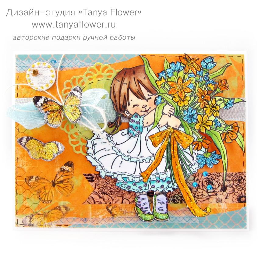 Как написать об открытке с цветами 412