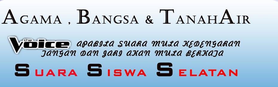 SUARA MAHASISWA SELATAN