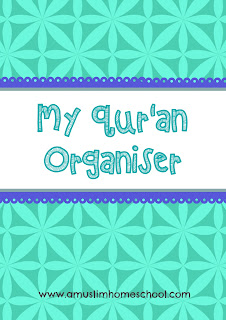 Printable Quran organiser flower cover