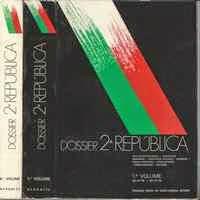 P-DOSSIER 2ª REPÚBLICA * José - Pedro Gonçalves Edições AFRODITE 1976