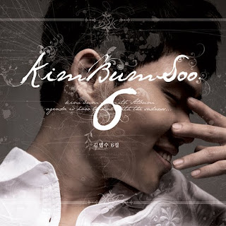Kim Bum Soo - Vol. 6 Album Kim%2BBum%2BSoo%2B-%2BVol.%2B6