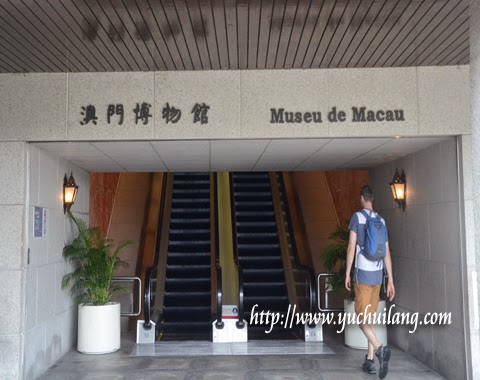 Muzium Macau