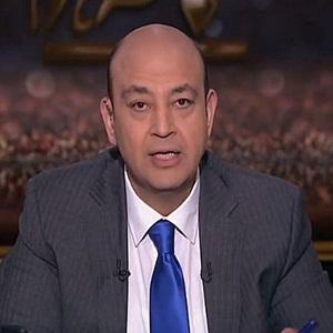 برنامج كل يوم 14/3/2018 حلقة عمرو أديب يوم الاربعاء