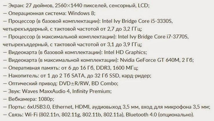технические характеристики моноблока Dell XPS One 27
