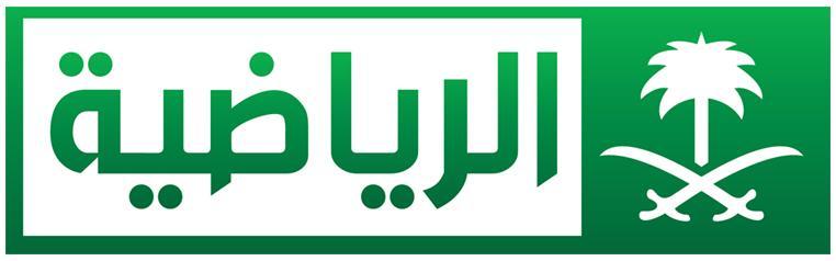 http://1.bp.blogspot.com/-x58cQJFbNUU/Tl0YiV_gFAI/AAAAAAAABBg/XKP2eVJDQNM/s1600/alriyadiah-sports-tv-channel-logo%255B1%255D.jpg