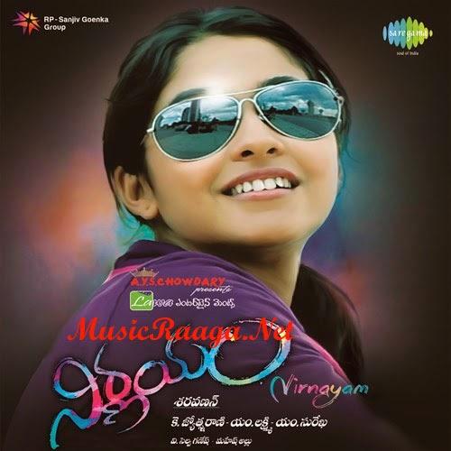Nirnayam Telugu Mp3 Songs Download