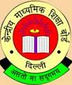 Central Board of Secondary Education, CBSE Recruitment Notice Jan-2014