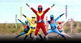 assistir - Himitsu Sentai Goranger - Episódios - online
