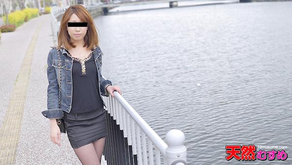 JAV UNCENSORED 11271501amateur Gachinanpa also like the college student Nampa Misawa