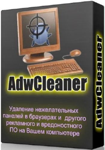 ADWCleaner 3.014 Free Download