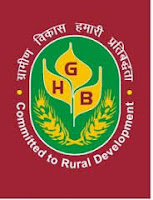 www.hgb.co.in Haryana Gramin Bank