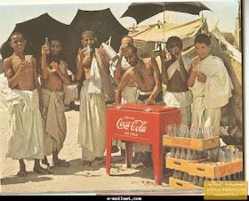 صور نادرة جدا عن الحج 1953 من مجلة ناشينال جيوغرافي