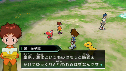do jogo de digimon adventure para playstation portatil e as artes de
