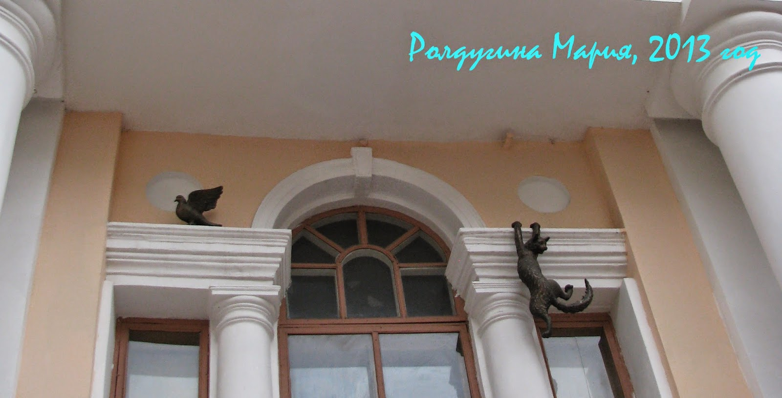 Нижний Новгород памятник кошкам