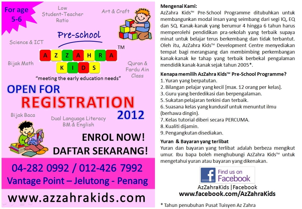 azzahra kids development centre preschool programme ages 4 6 brochure
