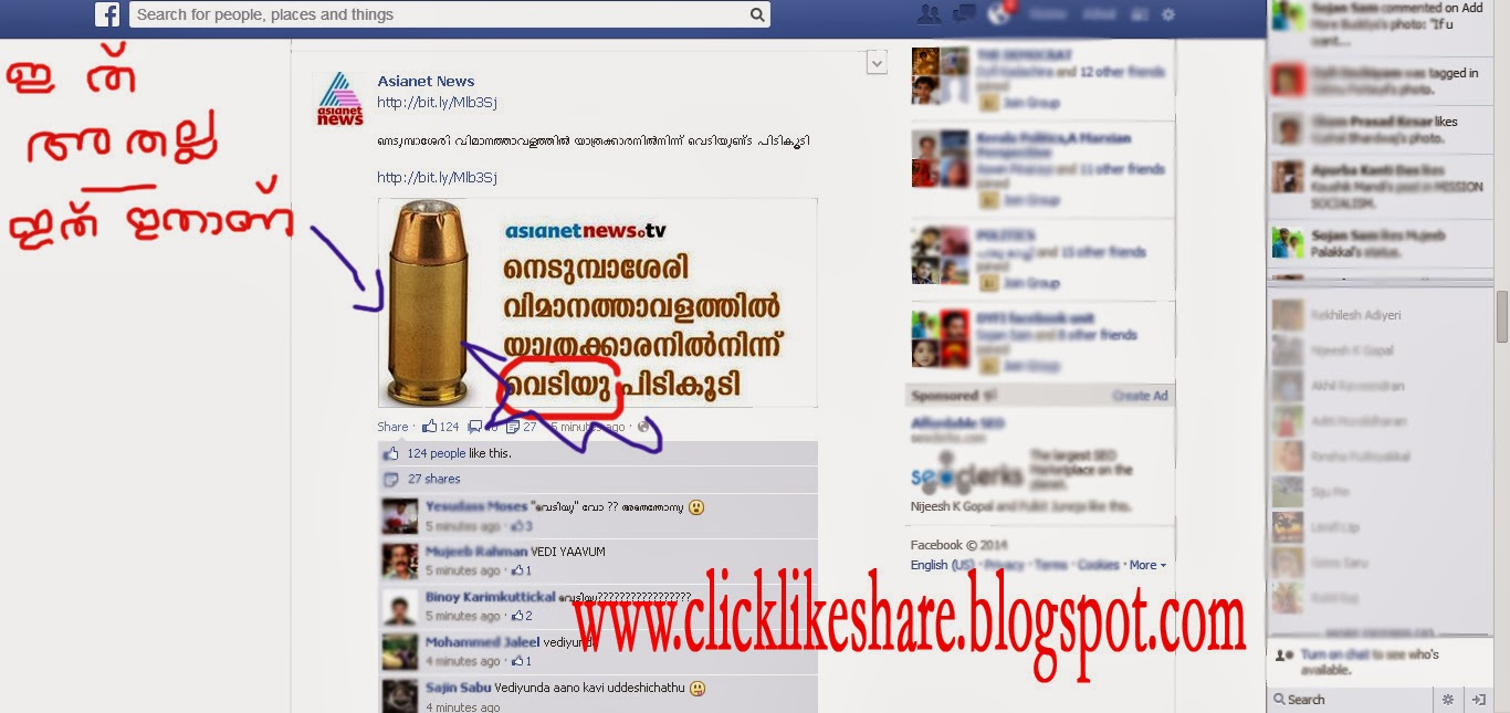 FUNNy ASIANET NEWS UPDATION PICTURE