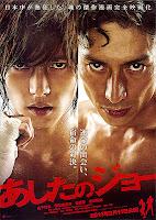 Tomorrows Joe (2011) DVDRip