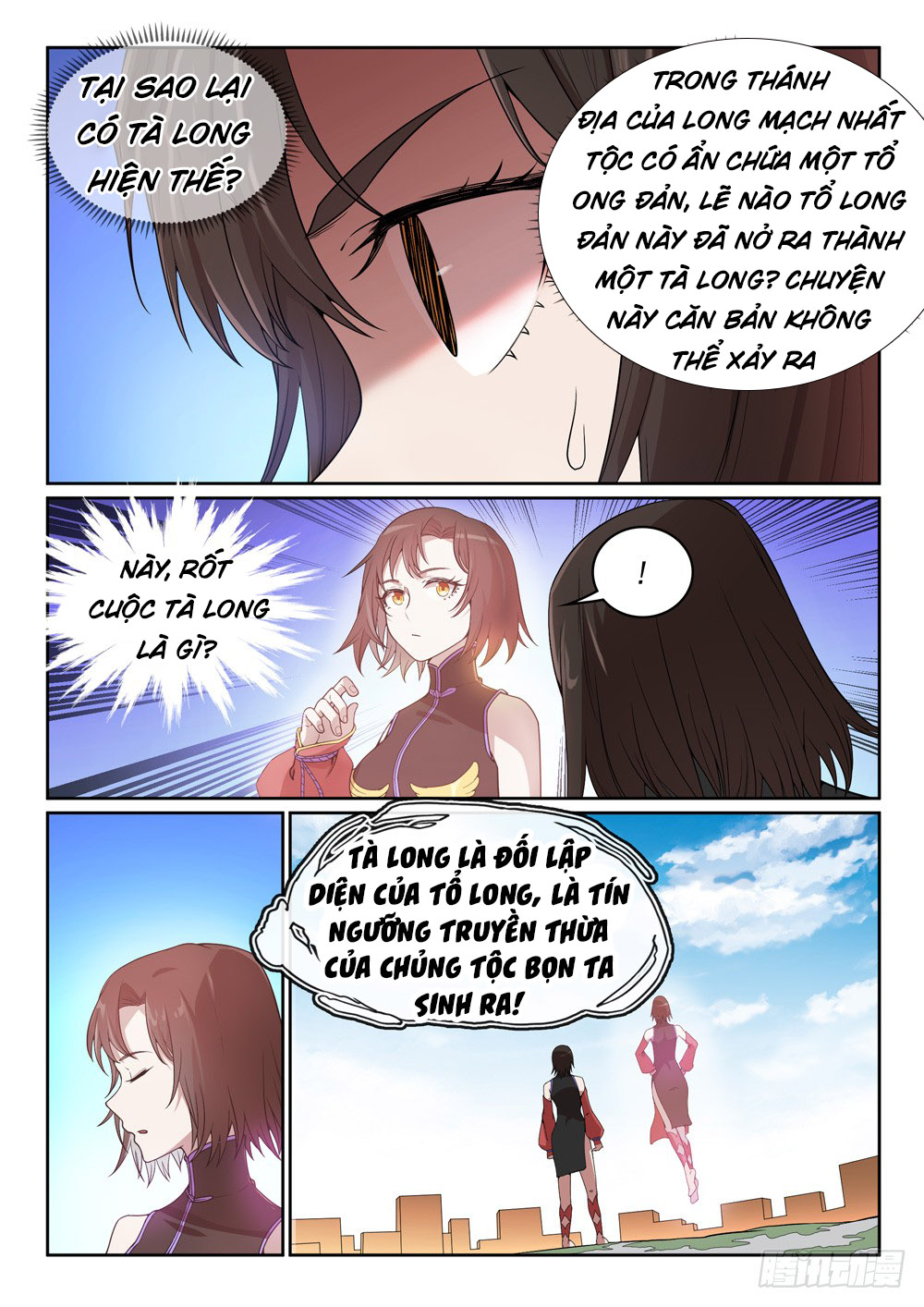 Bách Luyện Thành Thần chap 442 - Trang 16