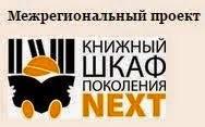 Wiki-Сибириада