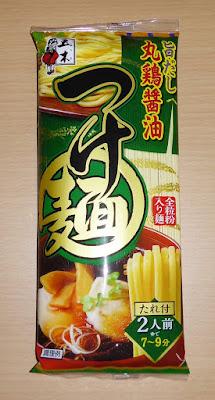 【五木食品】旨だし丸鶏醤油 つけ麺 全粒粉入り麺